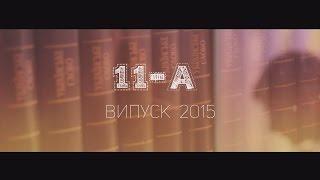 Видеосъемка выпускного, утренников. Киев