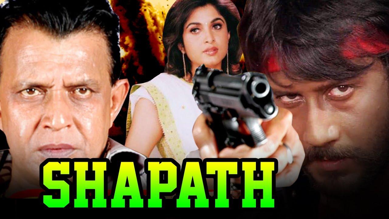 Shapath 1997 Full Hindi Movie  Mithun Chakraborty -8361