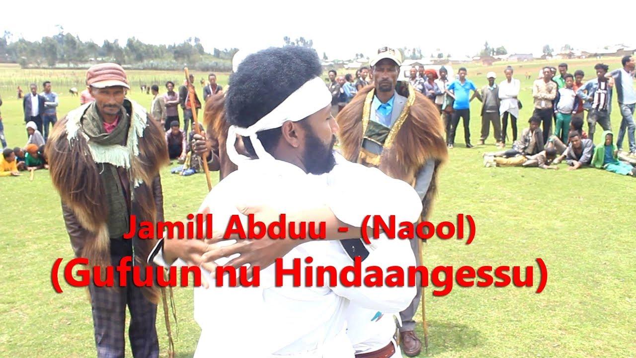 Download Ethiopian Music፡ Jamill Abduu (Gufuun nu Hindaangessu) - New Ethiopian Music 2018(Official Video)