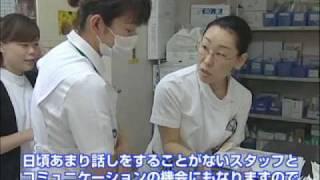 中小病院における効果的感染制御策