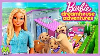 Барби Приключения в Доме Мечты.Музыкальная Вечеринка Barbie.Мультик Игра