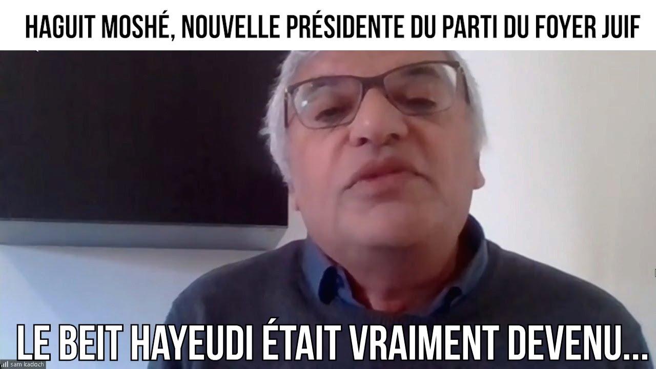 Haguit Moshé, nouvelle présidente du parti du Foyer juif - L'invité du 21 janvier 2021