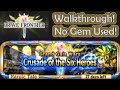 Brave Frontier - Lance, Grand Gaia Chronicles Critical Team No Gem Guide and Walkthrough
