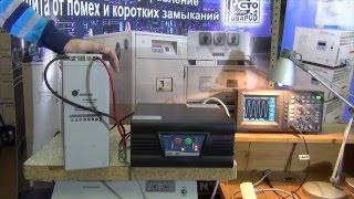ИБП Ecovolt ECO 612E видео обзор подключение