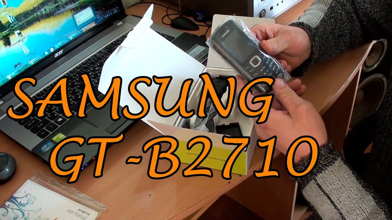 Samsung Xcover 271 / Samsung B2710 - YouTube
