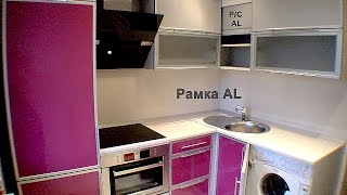 Стиральная машина под столешницей на маленькой кухне в хрущевке фото дизайн и идеи