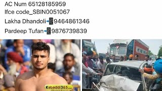 ਇੱਕ ਅਰਦਾਸ ਮਾਂ ਖੇਡ ਕਬੱਡੀ ਦੇ ਤੂਫਾਨ ਲਈ ਵਾਹਿਗੁਰੂ ਮੇਹਰ ਕਰੇ Pardeep Toofan Dhandoli Accident | Kabaddi Tv