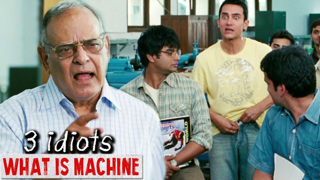 Download What is Machine? (मशीन का डेफिनेशन) - 3 Idiots | Aamir Khan, Sharman Joshi, R Madhavan