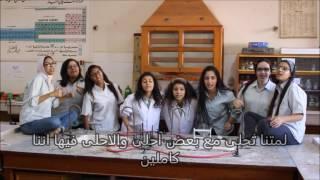 من غيرك مش هتكمل. Antide Promotion 2016