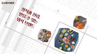 ✨SINCE 2010✨ 10주년을 맞은 대한민국 대표 …