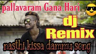 Nasthi-na vangal-Dammu-kissa song| dj-remix tik tok tarding pallavaram Gana Hari|PGH Media!!