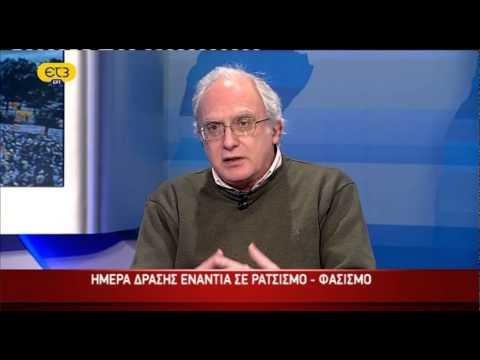 Αντιπαράθεση Γ.Μαργαρίτη(ΚΚΕ) και Σπ.Μαρκέτο(ΑΝΤΑΡΣΥΑ) για το θέμα του φασισμού.
