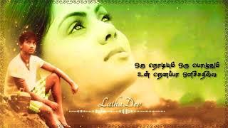 Oru Nodiyum Oru Pozhuthum || Annakodiyum Kodiveeranum Movie || Tamil Love Sad Songs|| Sad Cut Songs