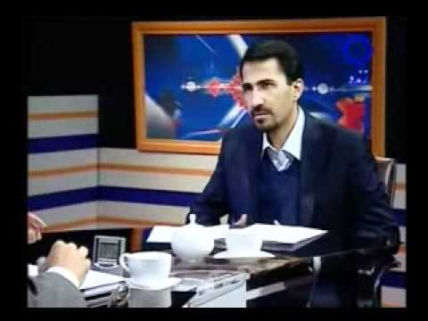 مالكيت فكري در صنعت ايران (Intellectual Property in Iranian Industry)