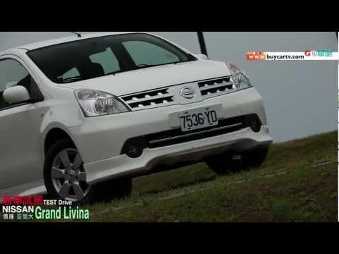 MPV空間Nissan Grand Livina