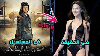 ابطال مسلسل المؤسس عثمان فى الحقيقة (عايشين حياتهم بالطول والعرض)
