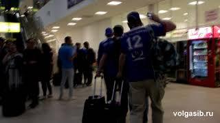 В Волгоград прибывают болельщики Исландии