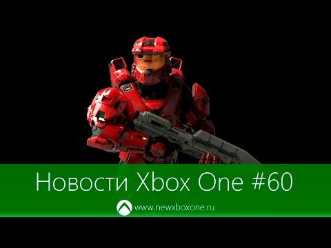Новости Xbox One #60: трилогия Doom для Xbox One, The Solus Project, Halo 5 для PC