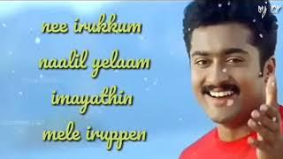 Nee irukkum naalil yelaam...love song lyrics
