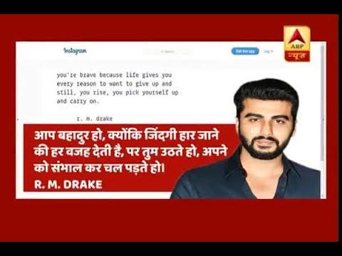 Arjun Kapoor posts first Instagram post after Sridevi's death
