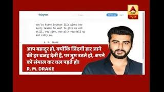 Arjun Kapoor posts first Instagram post after Sridevi