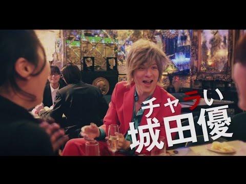 城田優が映画オープニング楽曲を作詞!映画「明烏 あけがらす」オープニング映像&予告編 #Akegarasu #movie