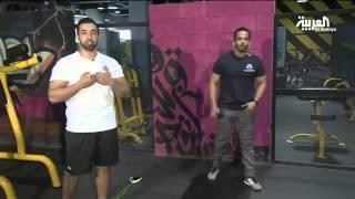 بناء عضلات الجسم بالاتكال على وزن الجسم