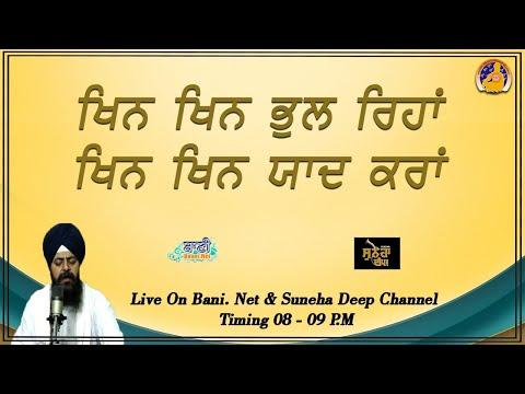 Live-Now-Ll-Bhai-Jagpreet-Singh-Ji-Amritsar-Sahib-1-Sept-2021