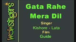 Gata Rahe Mera Dil - Hindi Karaoke - Wow Singers