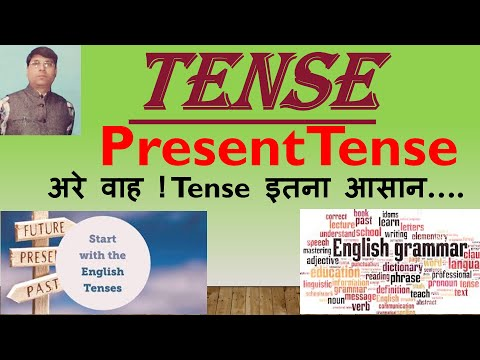 Tense    Present Tense Full Explanation   By Girijesh Kumar Mall Sir    English Gurukul