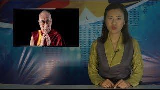 《本週西藏》 第76期 2018年4月13日