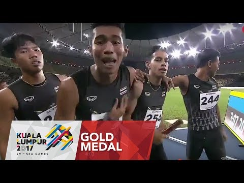 Athletics Men's 4 x 400m Final | 29th SEA Games 2017