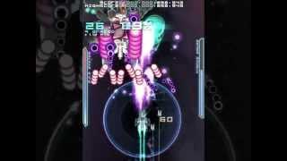 Danmaku Unlimited 2 PC Gameplay