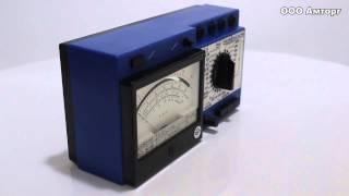 Прибор стрелочный комбинированный Ц4352-М1(http://amtorg.com.ru/pribor-c4352-m1 Данный переносной, комбинированный прибор Ц4352-М1, предназначенный для выполнения изме..., 2015-06-19T08:19:15.000Z)