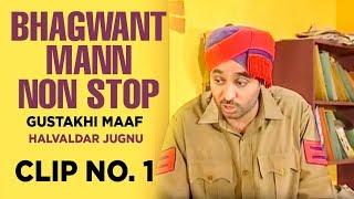 bhagwant-mann-non-stop-gustakhi-maaf-halvaldar-jugnu-clip-no-1