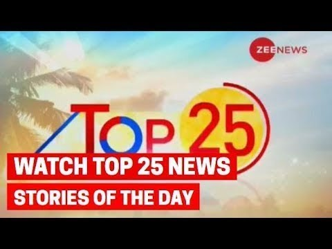 Top 25 News: Watch top 25 news stories of today, June 15th, 2019