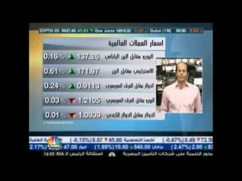 أشرف العايدي على سي ان بي سي العربية – 20 أغسطس 2014 Chart