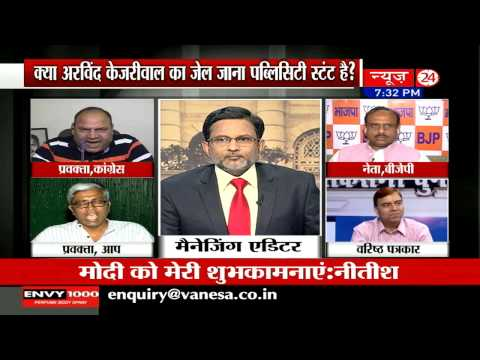 Ajit Anjum Debate: Is Kejriwal's jail drama yet another publicity stunt?