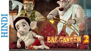 Bal Ganesh 2 - Popular Bollywood Comedy Scenes - Shemaroo Kids