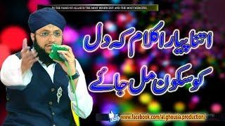Hafiz Tahir Qadri l KABE KI RONAK KABE KA MANZAR ALLAHU AKBAR 2018