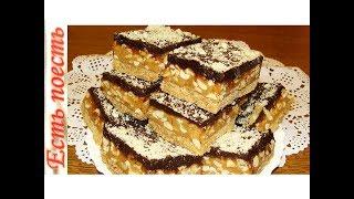 Карамельно - ореховый десерт без выпечки. Проще простого!
