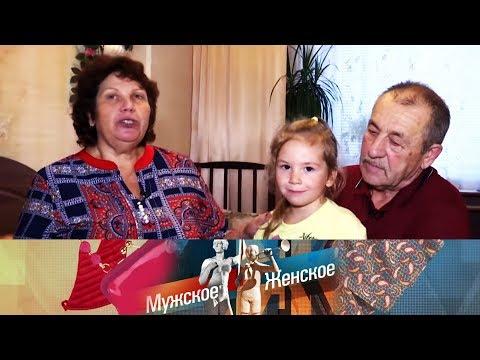 Анечка. Мужское / Женское. Выпуск от 15.10.2019