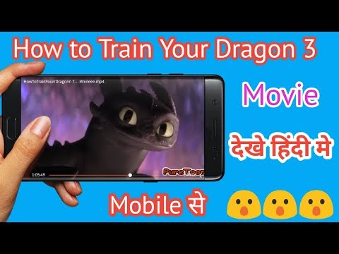 How To Train Your Dragon 3: The Hidden World In Hindi Dubbed Full Movie By All In One Tech