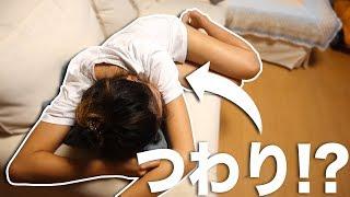 チャンネル登録お願いします! ZyonManaグッズの購入ページ!!!!!!!!!!!!...
