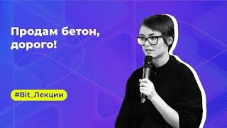 видео Доставка бетона в Котельники. Купить бетон в Котельниках от 2100 рублей за куб — ЗАО