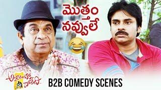 Attarintiki Daredi Back To Back COMEDY Scenes | Pawan Kalyan | Brahmanandam | Samantha | Trivikram