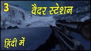 PROJECT IGI 2 #3 || Walkthrough Gameplay in Hindi (हिंदी)