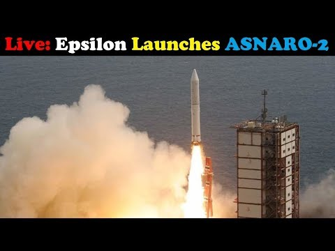 LIVE: Epsilon-3 Rocket Launches ASNARO-2 (NEC Small Radar Satellite)