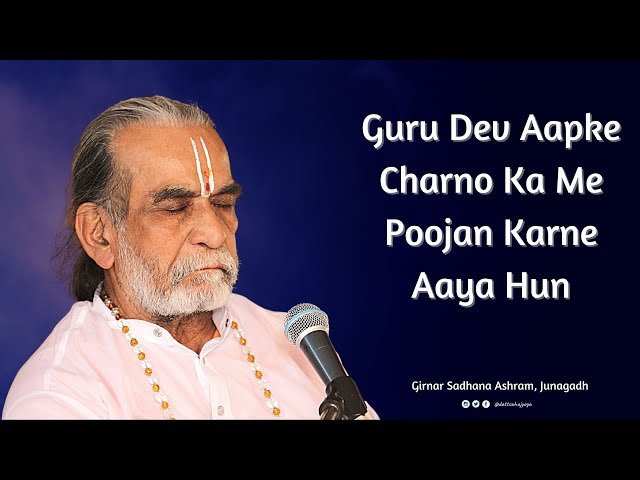 Datta Kirtan   Gurudev Aapke Charano Kaa Poojan ..   Written By P.P. Punitachariji Maharaj
