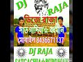 Oh no no conditioner Chup Chup belun kine dibo to Borivali video DJ Raja